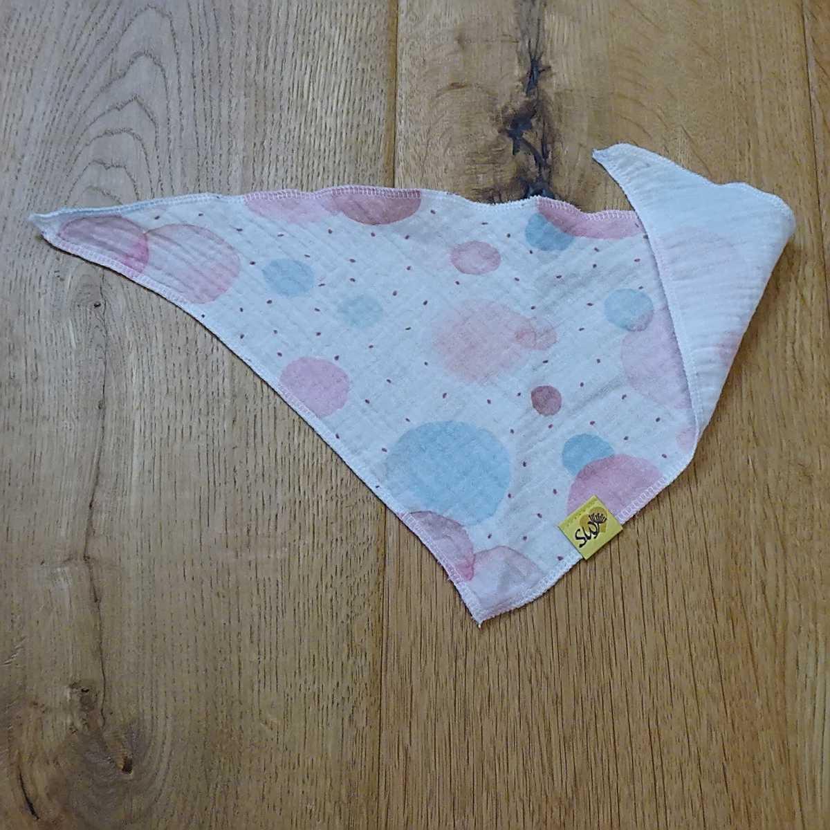 """kuscheliges Halstuch  für Babys oder Kleinkinder mit Muster """"Pastellsplash"""""""