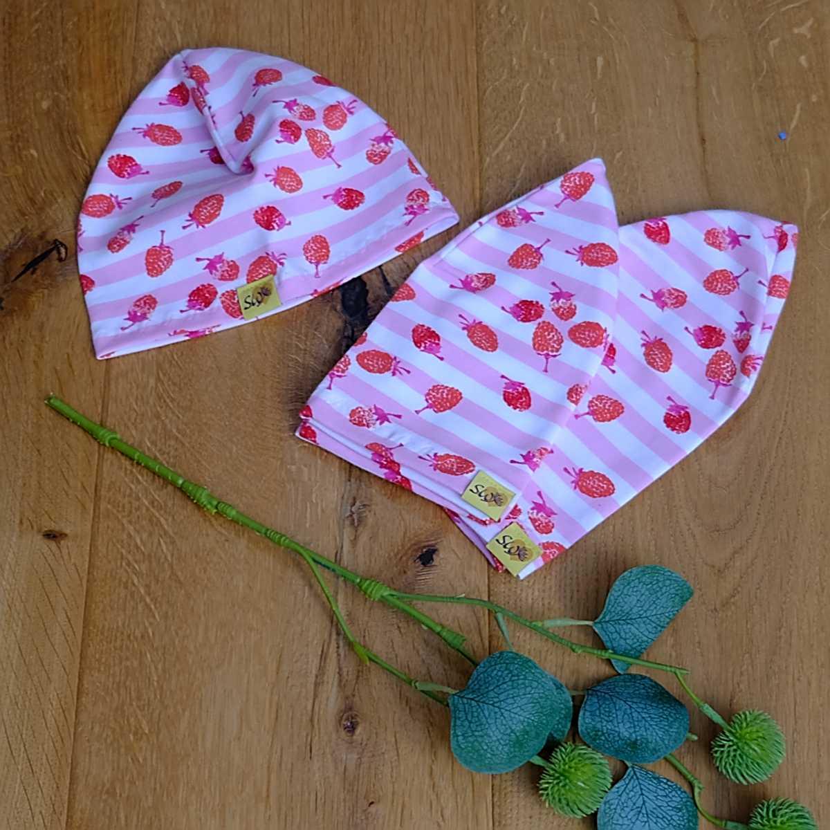 """einfache, dünne Beanie mit Muster """"Himbeerchen rosa"""""""